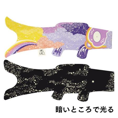 Madame MO New generation GALAXY KOINOBORI - マダムモー こいのぼり(Sサイズ/ギャラクシー)